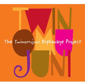 Logo Twinomujuni orphanage in Kabale, Uganda
